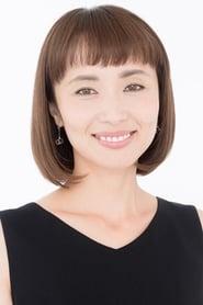 Kyoko Matsunaga