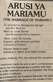 The Marriage of Mariamu
