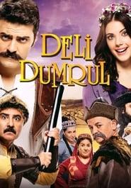Poster Deli Dumrul 2017