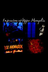 Impressions de la Haute Mongolie 1976