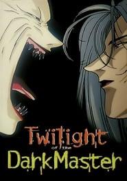 Twilight of the Dark Master (1998)