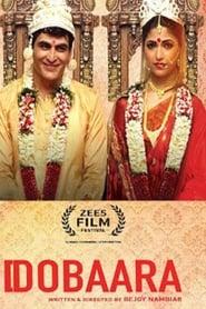 Dobaara (2018) Hindi Full Movie Watch Online