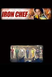 Iron Chef en streaming