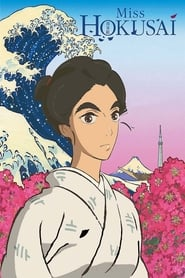 Poster for Miss Hokusai