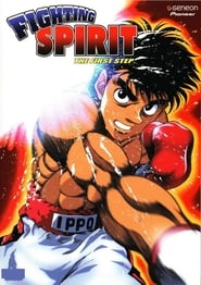 Fighting Spirit Season 1 Episode 54