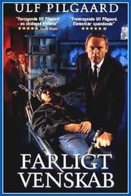 Body Switch (1995)