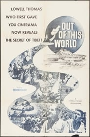 Out of This World 1954