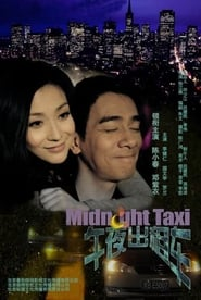 Midnight Taxi (2009)