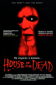La casa de los muertos: House of the Dead