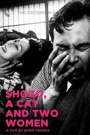 Shozo, a Cat and Two Women (1956)