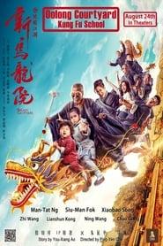 Poster Oolong Courtyard: Kung Fu School