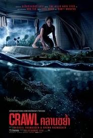 ดูหนัง Crawl (2019) คลานขย้ำ