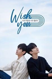 Wish You (2020)