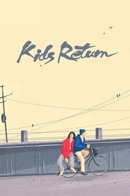 Kids Return (1996)