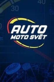 مشاهدة مسلسل Auto moto svět مترجم أون لاين بجودة عالية