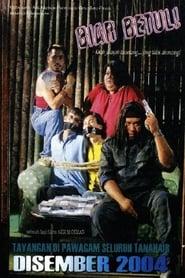 Biar Betul (2004)