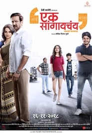 Ek Sangaychay 2018 Movie WebRip Marathi ESub 300mb 480p 1GB 720p 7GB 1080p