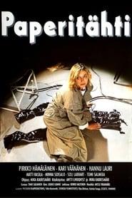 Paperitähti 1989