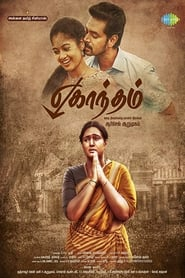Eghantham (2018) Tamil Movie Watch Online