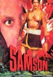 Samson 1964