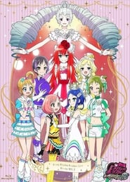 Pretty Rhythm: Rainbow Live 2013