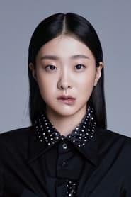 Photo de Kim Da-mi Jo Yi Seo