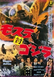 Godzilla Vs Mothra (1964)