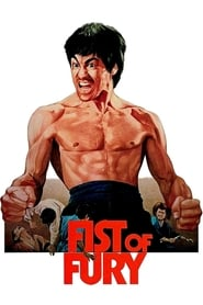 Fist of Fury (1972)