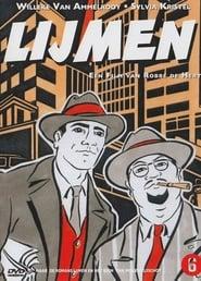 Lijmen (2000)