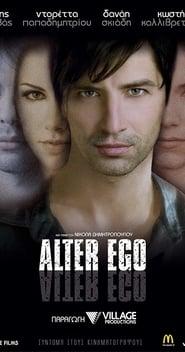 Alter Ego (2007) online ελληνικοί υπότιτλοι