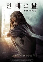 Infernal 2015 Dual Audio Hindi 720p WEB-DL
