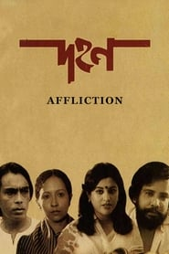 Dahan (1985)