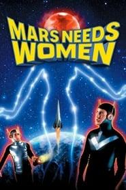 Marte necesita mujeres