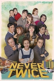 Never Twice 1×17