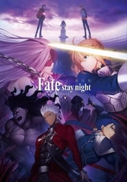 Fate/stay night [Heaven's Feel] I.惡兆之花