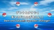 Dent to Takeshi! Gyarados no Gekirin!