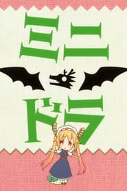 Image Kobayashi-san Chi no Maid Dragon S Mini