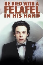 He Died with a Felafel in His Hand (2001)
