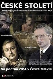 r. 1918 – Veliké bourání z cyklu České století