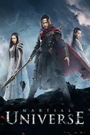 Poster Martial Universe 2018