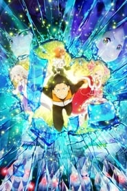 Re:Zero kara Hajimeru Isekai Seikatsu 2 – Parte 2