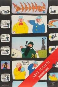 Poster Aeg maha 1985