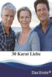 Poster 30 Karat Liebe 2009
