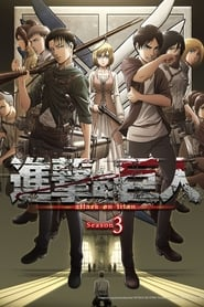 L'Attaque des Titans (Shingeki no Kyojin) Saison 3 Episode 5
