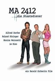 MA 2412 - Die Staatsdiener 2003