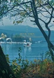 Duck Town (2017)