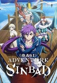 Poster Magi: Adventure of Sinbad 2016