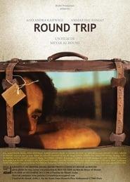 Round Trip 2012