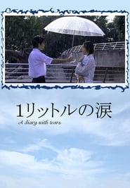 1 Litre of Tears Episode 11 [END]