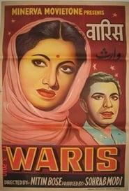वारिस 1954